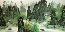 Large Asian Village Landscape Painting