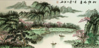 Clear View of Shangra-La<br>Asian Watercolor Art Landscape