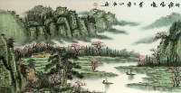 Clouds of Shangra-La<br>Asian Watercolor Art Landscape