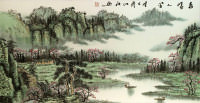 Warmth of Spring Inspires Mankind<br>Asian Watercolor Art Landscape