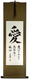 LOVE Japanese Character Scroll
