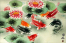 Koi Fish and Lotus Flower<br>Colorful Asian Watercolor Art Watercolor Painting