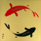 Large Yin Yang Koi Fish Painting
