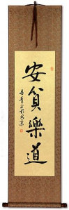 BETTER HAPPY THAN RICH Ancient Chinese Philosophy Wall Scroll