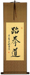 Taekwondo Korean Hanja Calligraphy Scroll