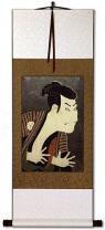 Actor Otani Oniji as Edohei - Japanese Woodblock Print Repro - Wall Scroll