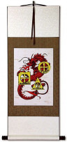 Bushido Ishoa Tomadachi Dragon - Wall Scroll