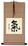 ENERGY - SPIRITUAL ESSENSE Chinese / Japanese Kanji Wall Scroll