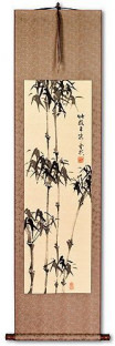 Peaceful Chinese Bamboo Wall Scroll