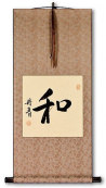 Peace and Harmony Chinese Calligraphy Scroll