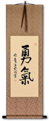 BRAVERY / COURAGE - Japanese Kanji / Chinese Character Wall Scroll