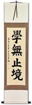 Learning is Eternal Proverb Philosophy Wall Scroll