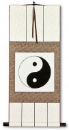 Yin Yang Symbol - Chinese Philosophy Wall Scroll