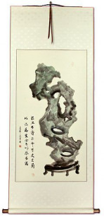 Ancient Chinese Stone Sculpture Wall Scroll Art