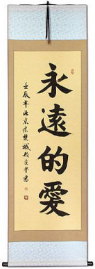 Eternal Love - Chinese Calligraphy Wall Scroll