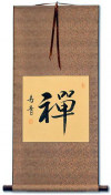 ZEN / CHAN - Chinese Character / Japanese Kanji - Wall Scroll