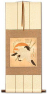 Antique-Style Japanese Crane Woodblock Print Repro Wall Scroll
