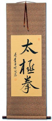 Tai Chi Fist / Taiji Quan - Chinese Calligraphy Scroll
