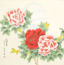 Chinese Peony Flower & Moon Painting