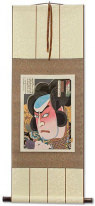 Fusakichi the Fishmonger - Japanese Woodblock Print Repro - Wall Scroll