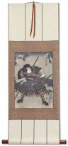 Samurai - Japanese Woodblock Print Repro - Wall Scroll