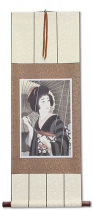 Rain - Woman & Parasol - Woodblock Print Repro - Japanese Scroll