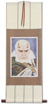 The Actor Matsumoto Koshiro as Ikyu - Japanese Woodblock Print Repro - Wall Scroll