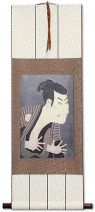 Japanese Actor Woodblock Print Repro Wall Scroll