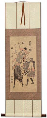 Korean Horseman and Stable Boy - Japanese Woodblock Print Repro - Wall Scroll