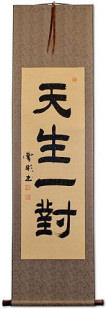 Soul Mates - Chinese Symbol Wall Scroll