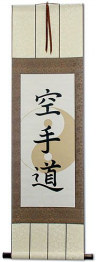 Yin Yang Karate-Do Japanese Kanji Character Wall Scroll