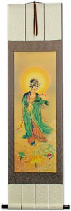 Samantabhadra Buddha Lotus Embrace - Giclee Print - Wall Scroll