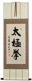 Tai Chi Fist / Taiji Quan - Chinese Character Wall Scroll