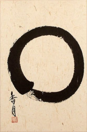 Large Enso Japanese Symbol Portrait