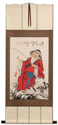 Old Man Fishing Wall Scroll