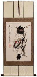 Zhong Kui Ghost Warrior Asian Wall Scroll