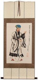 Zhuge Liang - Great Philosopher and Tactician Wall Scroll