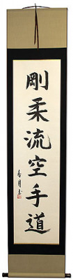 Goju-Ryu Karate-Do Kanji - Classic Japanese Wall Scroll