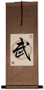 Wu - Warrior Spirit / Martial - Print Scroll