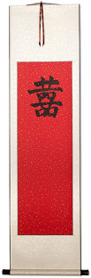 Double Happiness - Red and Ivory - Chinese Wedding Guest Book Wall Scroll