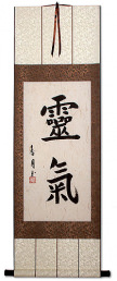 Reiki - Japanese Healing Wall Scroll