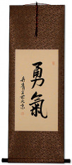 BRAVERY / COURAGE - Japanese Kanji / Chinese Character Scroll