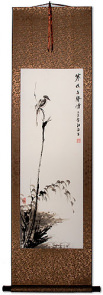 Shrike Perched in a Dead Tree - Hand-Painted Wall Scroll