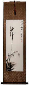 Musashi - Shrike Perched in a Dead Tree - Wall Scroll