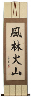 Furinkazan - Japanese Kanji Calligraphy Scroll