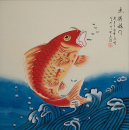 Jumping Koi Fish Painting