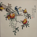 Asian Bird, Flower and Fruit Painting