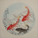 Large Koi Fish Asian Art