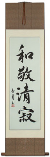 Wa Kei Sei Jaku - Elements of the Japanese Tea Ceremony - Wall Scroll