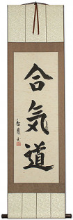 Aikido Martial Arts Wall Scroll